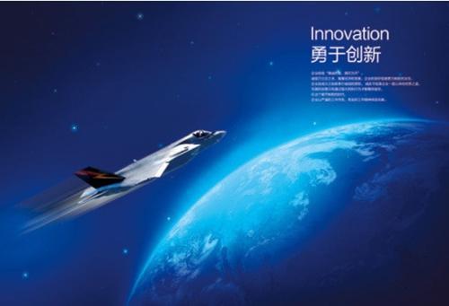湖南省科技创新计划项目申报[省科技厅归口项目]