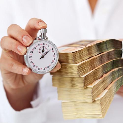 个人经营性贷款
