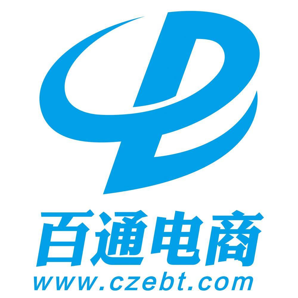 湖南萬慶德業國際貿易有限公司