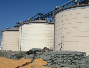 提供矿产资源交易场所及设施