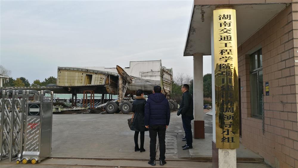 湘阴县金龙新区交通工程学院基地辅导