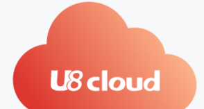 U8 Cloud 云ERP