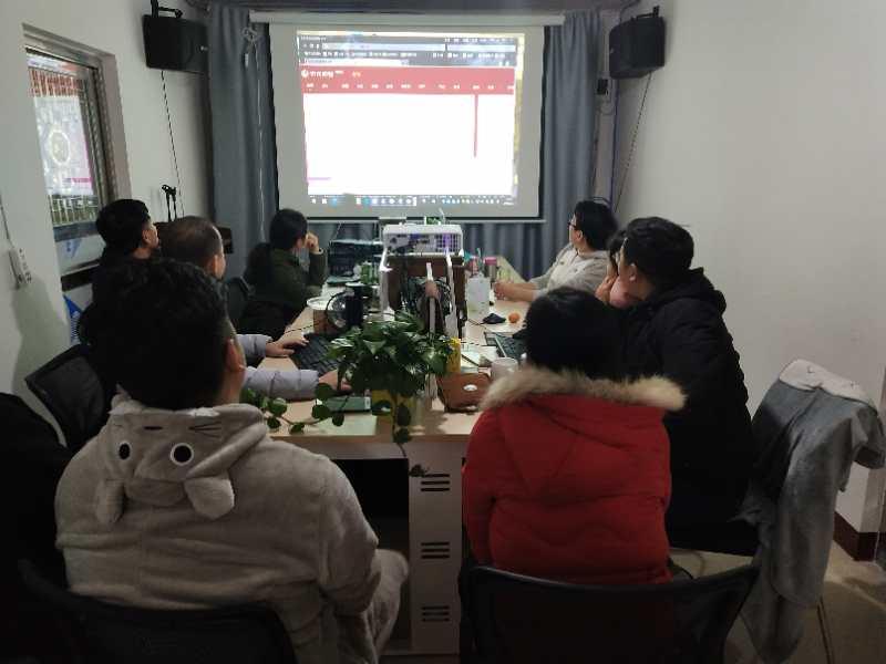 电子商务运营管理培训