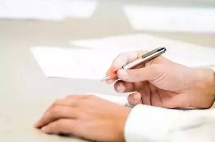 企業公文與新聞寫作