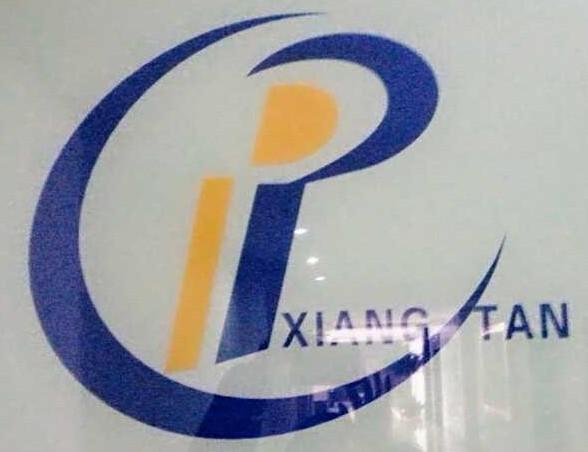 面向湘潭机电企业的技术转移服务平台