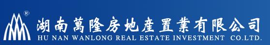 湘潭市经济和信息化委员会