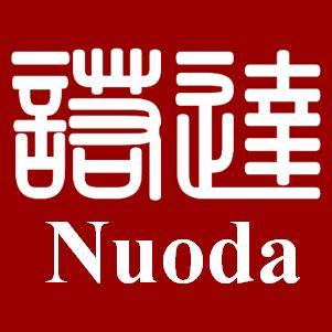长沙诺达企业咨询有限公司