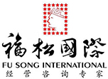 湖南福松企业管理咨询有限公司