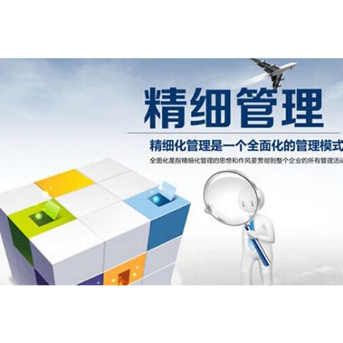 益阳市中小企业服务中心