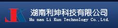 湖南利坤科技有限公司