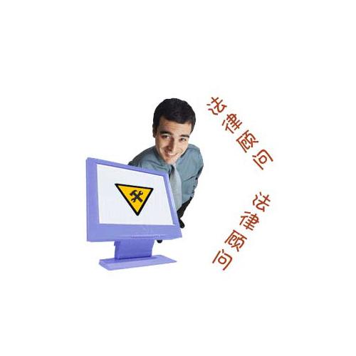 永州市零陵区工商业联合会