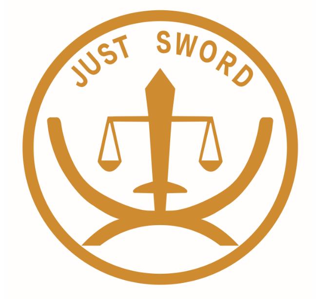 湖南义剑律师事务所