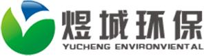 湖南省煜城环保科技有限公...