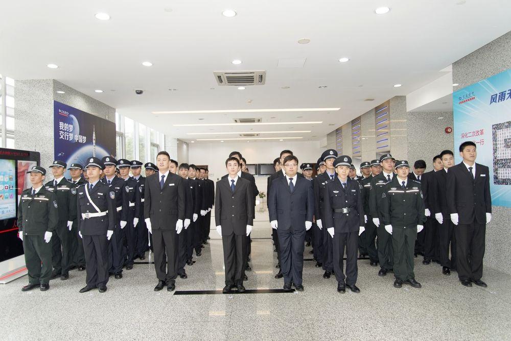 湖南星原创业服务有限公司
