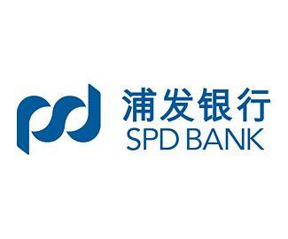 上海浦东发展银行长沙分行...