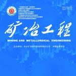 矿冶工程杂志(长沙)有限...