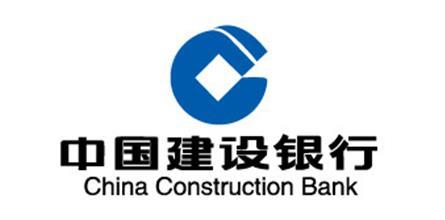 中国建设银行股份有限公司湖岳阳市分行