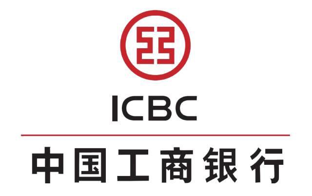 中国工商银行股份有限公司岳阳分行