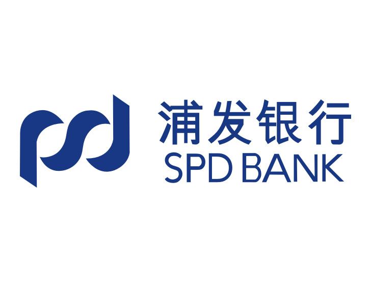 上海浦东发展银行股份有限公司岳阳分行
