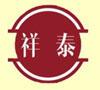 岳阳经济技术开发区祥泰科技信息服务有限公司
