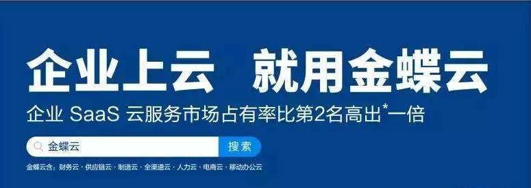 湖南骏腾云山科技有限公司