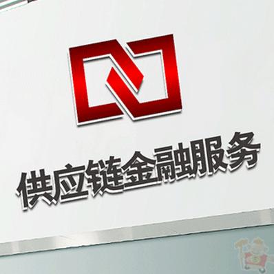 湖南云犀供应链万博手机版本登录官网有限责任公司