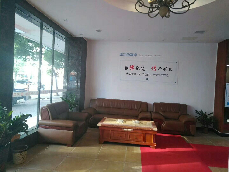 湖南华信银融企业管理有限公司湘潭分公司