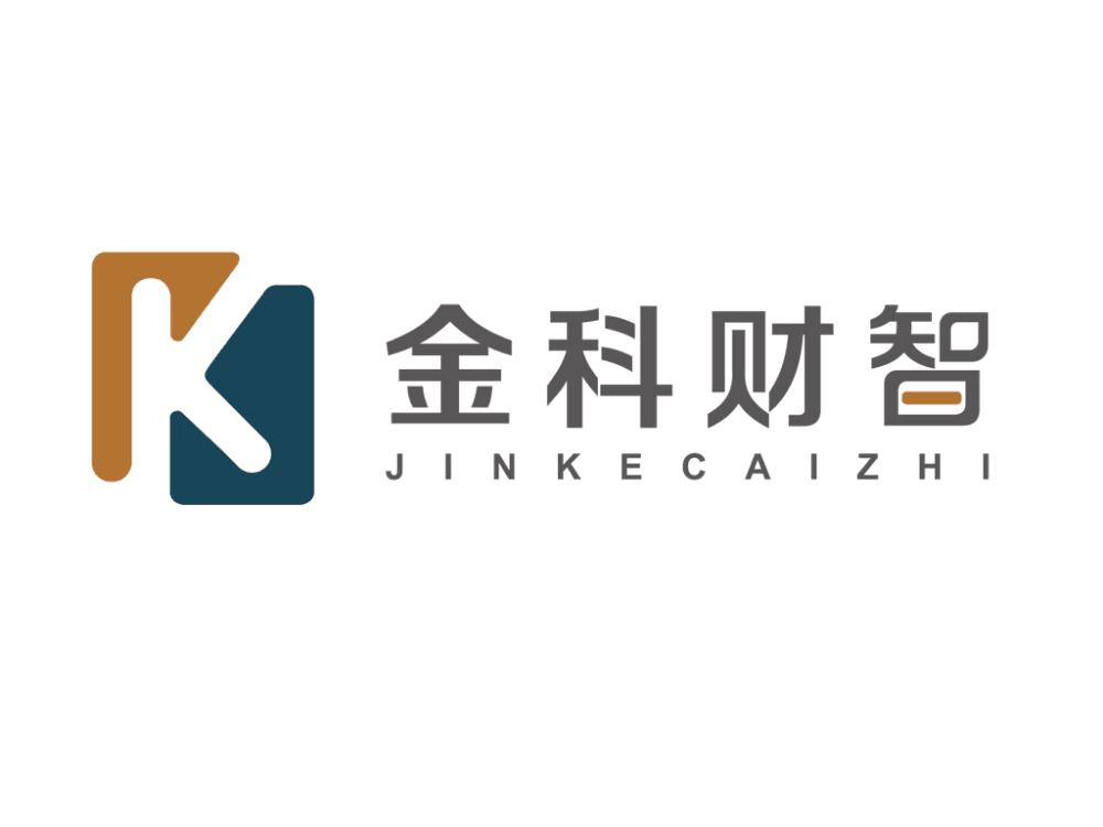 湖南金科财智管理顾问有限公司