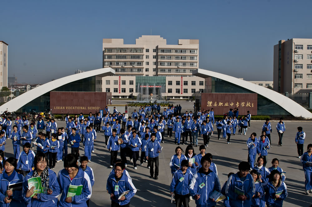 湖南省澧县职业中专学校