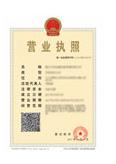 衡阳市佳景物业管理有限公司