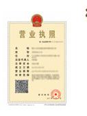 衡阳市浩洋物业管理有限公司