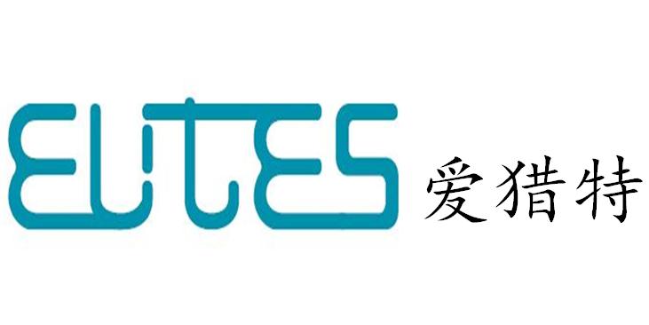 长沙爱猎特企业管理咨询有限公司
