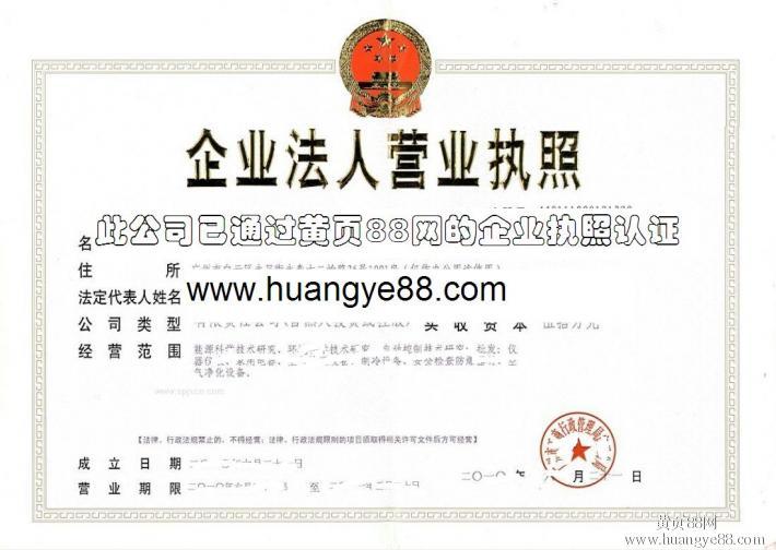 湖南岳阳福达物流有限公司
