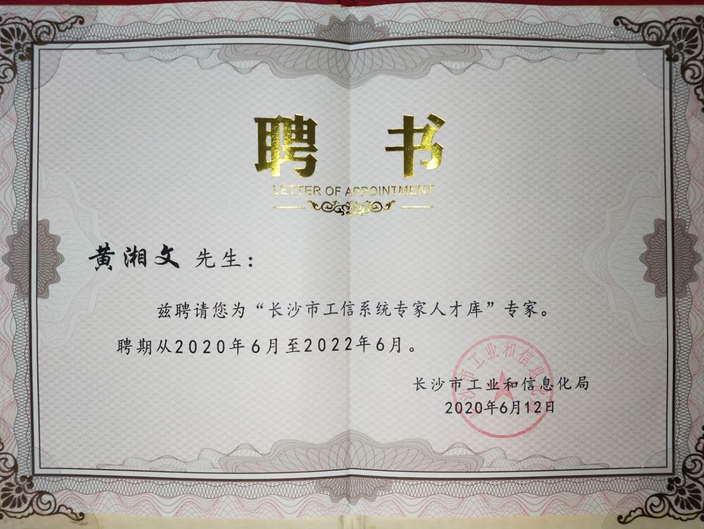 mmexport1594949386289