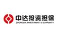 湖南中达中小企业投资担保有限公司