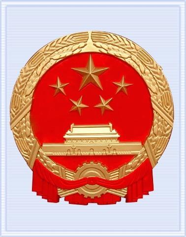 益阳市人民政府政府服务中心