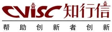 深圳市知行信企业管理顾问有限公司
