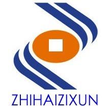 湖南智海产业顾问有限公司