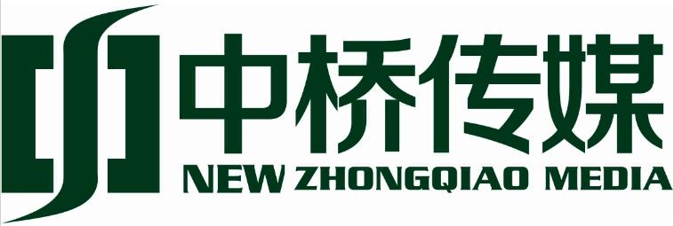 耒阳新中桥文化传媒有限公司