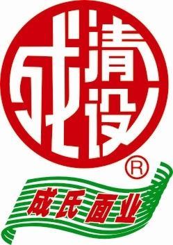 郴州成氏食品有限公司