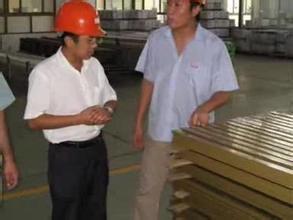 湖南XX钢结构有限公司内部管控咨询项目案例