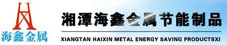 湘潭海鑫金属:有了方法论 工作变轻松--找到突破口 销售翻几番