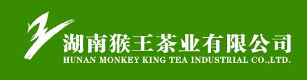 新里程、新突破—猴王茶业销量利润双倍增