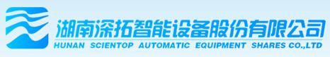 湖南深拓智能设备股份有限公司:技术支持满意度率成倍提升
