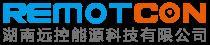 湖南远控能源科技有限公司