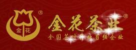 广西金花茶业有限公司
