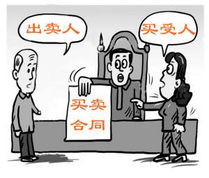 风险代理湘潭江麓起重机械有限公司与十六冶公司买卖合同货款案(文永康、郭新纪律师办理)