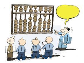 为湘潭液压机械有限公司解散、清算提供专项法律服务(文永康、郭新纪律师办理)
