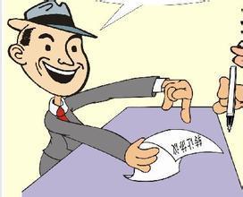 株洲粤盛资产投资商务管理有限公司诉湘潭顺意投资管理商务有限公司等 债权转让合同无效案