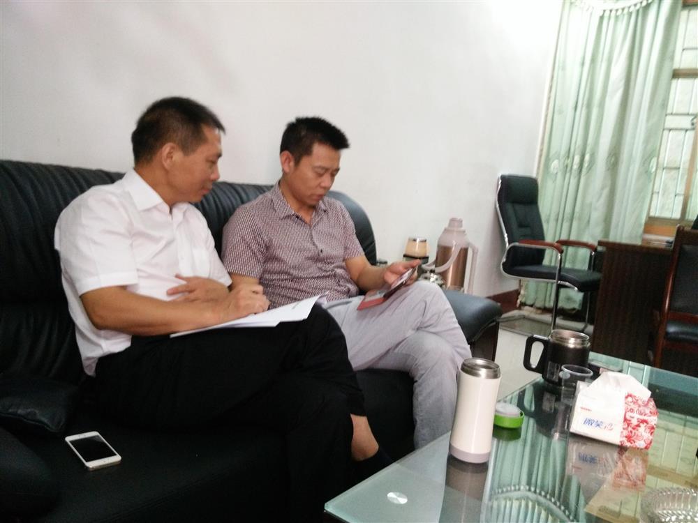 为嘉禾县全体中小企业、人民群众送福音
